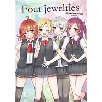 Doujinshi - Anthology - Kantai Collection / Maikaze & Akagi & Nowaki (Kan Colle) & Hagikaze (Four jewelries) / Sixth Sense