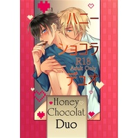 [Boys Love (Yaoi) : R18] Doujinshi - Manga&Novel - Anthology - Meitantei Conan / Kudou Shinichi & Amuro Tooru (Honey Chocolat Duo) / ひの養鶏場