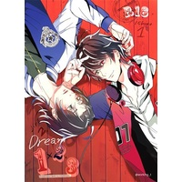 [Boys Love (Yaoi) : R18] Doujinshi - Hypnosismic / Ichiro x Jiro (dream123) / working