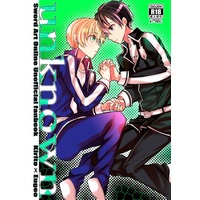 [Boys Love (Yaoi) : R18] Doujinshi - Sword Art Online / Kirito x Eugeo (unknown) / 39dmp