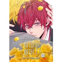 [Boys Love (Yaoi) : R18] Doujinshi - Hypnosismic / Hifumi x Doppo (NO FRIEND NO LIFE 2) / Makibishi