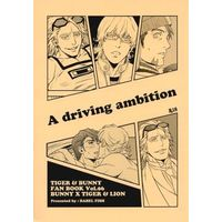 [Boys Love (Yaoi) : R18] Doujinshi - TIGER & BUNNY / Kotetsu & Barnaby & Ryan Goldsmith (【コピー誌】A driving ambition) / BABEL FISH