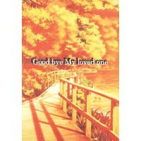 Doujinshi - Novel - Osomatsu-san / Osomatsu x Karamatsu (Goodbye My loved one) / 金魚屋