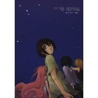 Doujinshi - Mobile Suit Gundam SEED / Kira Yamato x Lacus Clyne (IN THE INTERVAL AT THE TIME *再録) / Kikilala