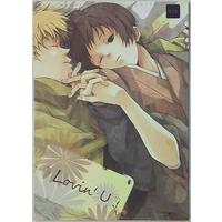 [Boys Love (Yaoi) : R18] Doujinshi - Hetalia / United Kingdom x Japan (Lovin'U) / abloom