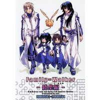 Doujinshi - Compilation - D.Gray-man / Allen Walker x Kanda Yuu (Family Walker 総集編) / seil/angle=0.0