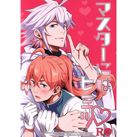 [Boys Love (Yaoi) : R18] Doujinshi - Fate/Grand Order / Merlin (Fate Series) x Romani Archaman (マスターにはヒミツ ☆Fate/Grand Order) / カンカン工場