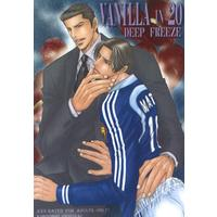 [Boys Love (Yaoi) : R18] Doujinshi - VANILLA IN DEEP FREEZE 20 / ZOMBIE PRODUCTION