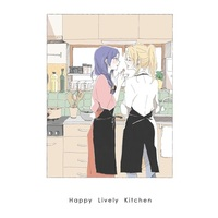 Doujinshi - Novel - Love Live / Eri & Nozomi (Happy Lively Kitchen) / 四月の箱庭