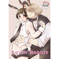 [Boys Love (Yaoi) : R18] Doujinshi - Hetalia / France x Japan (Lovin' Rabbit) / HBBNN