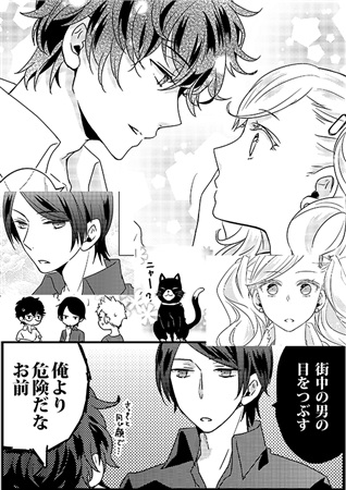 Doujinshi - Persona5 / Protagonist (Persona 5) x Takamaki Anne (あんまり見ないでくれる?) / L-wing