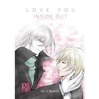[Boys Love (Yaoi) : R18] Doujinshi - Meitantei Conan / Gin  x Amuro Tooru (LOVE YOU INSIDE OUT) / SandBakery