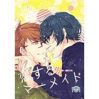 [Boys Love (Yaoi) : R18] Doujinshi - High Speed! / Kirishima Ikuya x Tono Hiyori (恋するマーメイド) / Harekumo