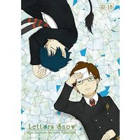 [Boys Love (Yaoi) : R18] Doujinshi - Novel - Blue Exorcist / Yukio x Rin (Letters Snow) / 逆言アウル