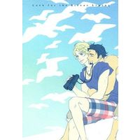 Doujinshi - TIGER & BUNNY / Kotetsu x Barnaby (Look for the Silver Lining) / Theatre Green House