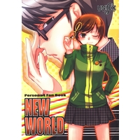 Doujinshi - Persona4 / All Characters (Persona) (NEW WORLD) / UNI SEX