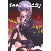 [Boys Love (Yaoi) : R18] Doujinshi - Persona4 / Adachi x Yu (feel muddy) / +kiss