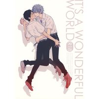 [Boys Love (Yaoi) : R18] Doujinshi - Evangelion / Kaworu x Shinji (IT'S A WONDERFUL WORLD) / Jari Kengai