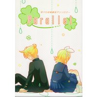 Doujinshi - Anthology - VOCALOID / Len x Rin (Parallel *アンソロジー) / VOCALOID