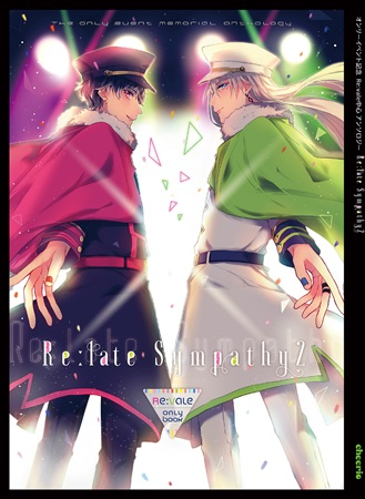 Doujinshi - Anthology - IDOLiSH7 / Yuki & Momo (Re:late Sympathy2) / cheerio
