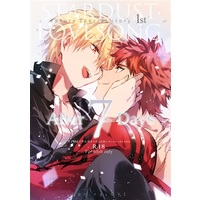 [Boys Love (Yaoi) : R18] Doujinshi - Fate/stay night / Shirou & Gilgamesh & Caster (STARDUST LOVESONG After7Days【1】) / Spring LOVE