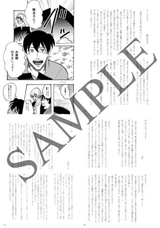 Doujinshi - Anthology - Meitantei Conan / Kudou Shinichi x Amuro Tooru (Step ZERO to ONE !!) / Cherry*Berry