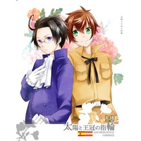 [Boys Love (Yaoi) : R18] Doujinshi - Novel - Anthology - Omnibus - Compilation - Hetalia / Spain x Austria (太陽と王冠の指輪) / 空中ブランコ+楽々。