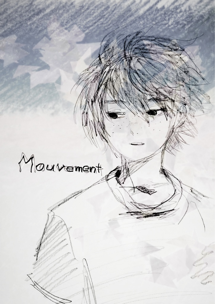 Doujinshi - Illustration book - Mouvement / ねみねみ