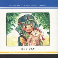 Doujinshi - Illustration book - Touhou Project (ONE DAY) / カラスの計画