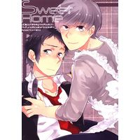 Doujinshi - Persona4 (SWEET HOME) / relights