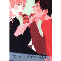 Doujinshi - Hetalia / United Kingdom & Spain (マーク・オブ・ザ・ビースト) / atsu