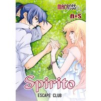 [Boys Love (Yaoi) : R18] Doujinshi - Macross Frontier (Spirito) / ESCAPE CLUB