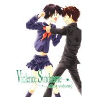 Doujinshi - Code Geass / Suzaku x Lelouch (Violence Syndrome :first volume) / Noise Cage