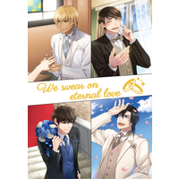 Doujinshi - Novel - Meitantei Conan / Amuro Tooru & Matsuda Jinpei & Hagiwara Kenji (We swear on eternal love) / milk planet