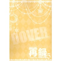 [Boys Love (Yaoi) : R18] Doujinshi - Novel - Hetalia / France x United Kingdom (AQUA-LIMIT フラアサ再録 5) / AQUA-LIMIT