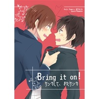 Doujinshi - Hetalia / Southern Italy & Spain (Bring it on! ケンカして、またケンカ) / -Kurenai-