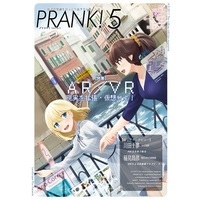 Doujinshi - Anthology - PRANK! Vol.5 AR/VR 現実を拡張・仮想せよ! / LandScape Plus