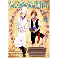 Doujinshi - Hetalia / France & United Kingdom & Prussia & Spain (気楽な関係+α) / DUMMY.N