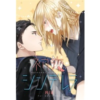 [Boys Love (Yaoi) : R18] Doujinshi - Novel - Yuri!!! on Ice / Otabek x Yuri Plisetsky (初恋シンデレラ) / 蓮花姫