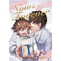 [Boys Love (Yaoi) : R18] Doujinshi - Novel - Anthology - Blood Blockade Battlefront / Steven A Starphase x Leonard Watch (スティレオ記念日小説アンソロジーNow&Forever) / 忙しいけど暇。