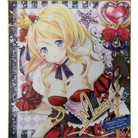 Illustration Panel - Love Live / Ayase Eri