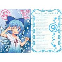 Plastic Sheet - Touhou Project / Cirno