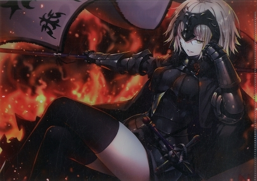 Plastic Folder - Fate/Grand Order / Jeanne d'Arc (Alter)
