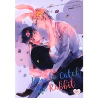 [Boys Love (Yaoi) : R18] Doujinshi - Final Fantasy XV / Ignis x Noctis (How to Catch The Rabbit ☆FINAL FANTASY 15) / unohana