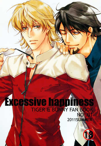 [Boys Love (Yaoi) : R18] Doujinshi - TIGER & BUNNY / Kotetsu & Barnaby (「Excessive happiness 1」 ☆TIGER&BUNNY) / 幸。
