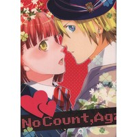 Doujinshi - UtaPri / Shou x Haruka (No Count Again And Again) / Beyond the SKY