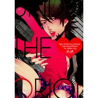 [Boys Love (Yaoi) : R18] Doujinshi - TIGER & BUNNY (UNDER THE ORION) / Inukare