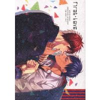 [Boys Love (Yaoi) : R18] Doujinshi - Anthology - Kuroko's Basketball / Kagami & Aomine (first×love *アンソロジー) / 黒子のバスケ