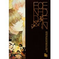 [Boys Love (Yaoi) : R18] Doujinshi - Anthology - Fate Series / Kirei Kotomine x Gilgamesh (END OF EDEN *アンソロジー) / 煩's