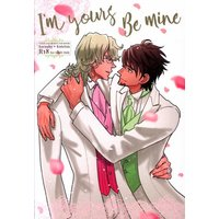 [Boys Love (Yaoi) : R18] Doujinshi - TIGER & BUNNY / Barnaby x Kotetsu (I'm yours Be mine) / カルミナ